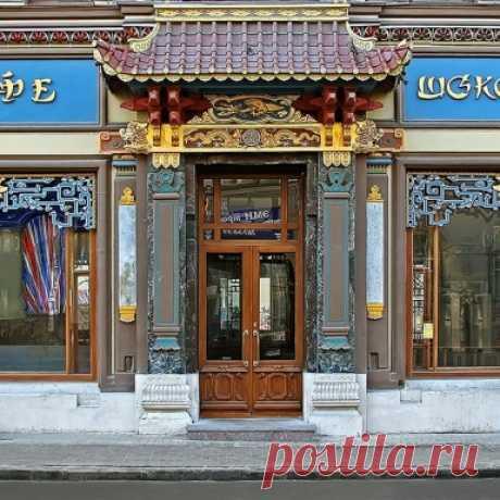 Необычные дома Москвы   Экскурсии по Москве