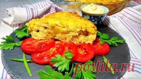 Овощная запеканка из цветной капусты и картофеля рецепт с фото пошагово и видео - 1000.menu