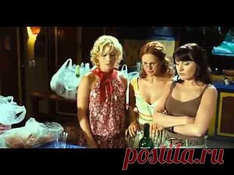 Отпуск по-русски (комедия 2013) новый русский фильм - YouTube