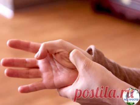 Удивительная способность пальцев лечить наше тело. Помоги себе без лекарств!  Наши пальцы могут лечить наше тело. Если суставы гибкие и подвижные – состояние внутренних органов в порядке и всë исправно функционирует. И наоборот, если пальцы слабые или их тяжело сгибать – нужно бить тревогу. Если хочешь легко и незаметно помогать своему организму, то каждый раз, когда наносишь на руки питательный крем, уделяй особое внимание каждому пальцу и непременно делай небольшой масса...