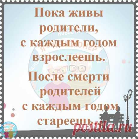 Евгенiя Вокуева