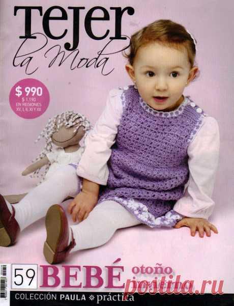 butterflycreaciones / fanaticadel tejido: tejer la moda bebè 59