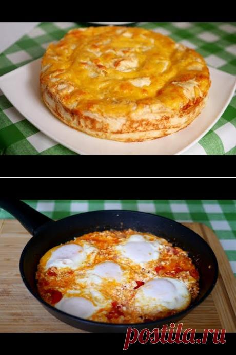 (518) Супербыстрая пицца за 10 минут - YouTube
