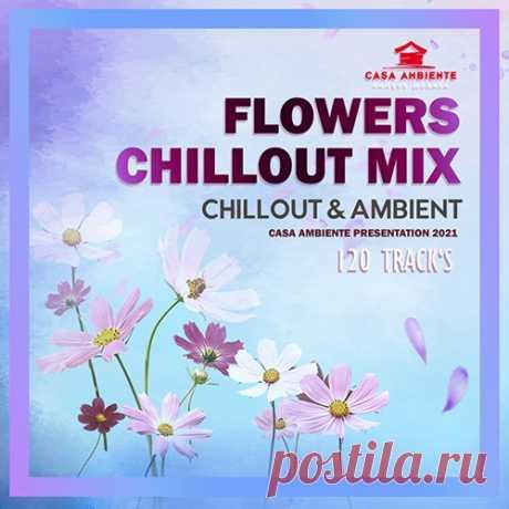 """Flowers Chillout Mix (2021) Mp3 """"Flowers Chillout Mix"""" - Красивая и спокойная музыка, которая идеально подойдет для путешествия с Вашим любимым человеком. Музыка будет отличным фоном для проявления Ваших чувств и создания романтической обстановки.Исполнитель: Various MusiciansНазвание: Flowers Chillout MixДата релиза:"""