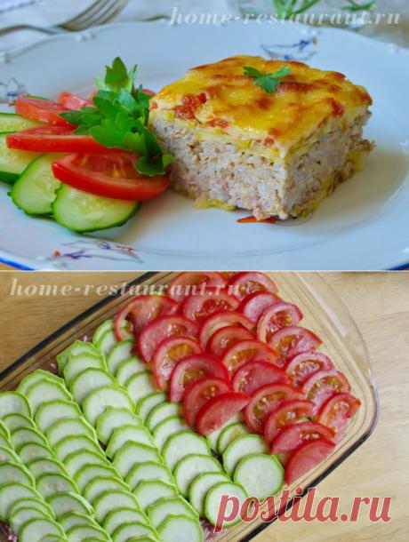 Запеканка из кабачков с фаршем и помидорами в духовке.