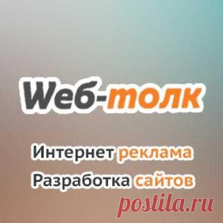 """Подборка видеодокладов о дизайне - 2 2 раза в год в Новосибирске проходит конференция """"Codefest"""" для разработчиков и всех, всех , всех. Выкладываем видео из дизайн секции 2013 года."""