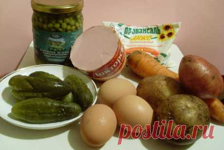 Легендарный салат «Оливье» – старый советский рецепт - Я готовлю