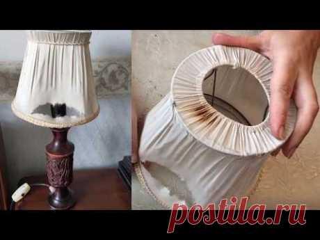 Реставрация настольной лампы. Делаем новый абажур. DIY/рукоделие.