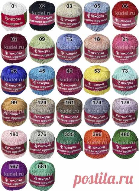 Пряжа Пехорка Цветное кружево 100% мерсеризованный хлопок, 475 м, 50 г - купить по выгодной цене - интернет-магазин Кудель