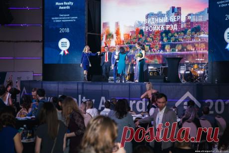 На Move Realty Awards 2018 объявили самые лучшие проекты рынка недвижимости - 6 Апреля 2018 - Прораб Днепропетровщины