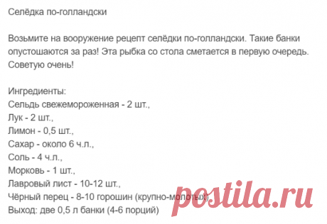 (22) Мой Мир@Mail.Ru