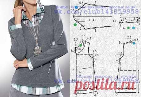 Блузка-обманка - моделирование по базовой выкройке. #простыевыкройки #простыевещи #шитье #блузка #рубашка #лонгслив #обманка #моделирование