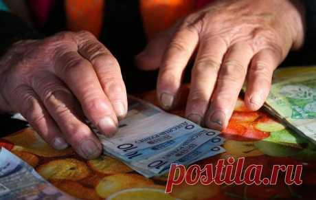 Защита для сбережений. Что угрожает накоплениям пенсионеров, и как сохранить деньги