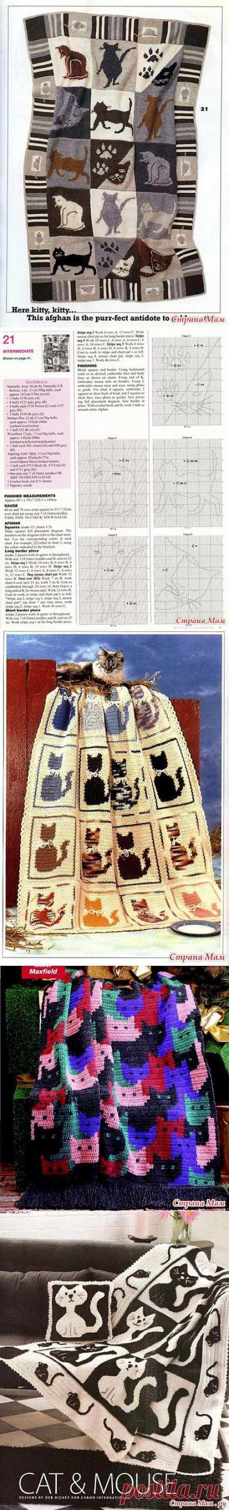 """Пледы. Кошки.: Дневник группы """"Клуб рукоделия"""" - Страна Мам"""