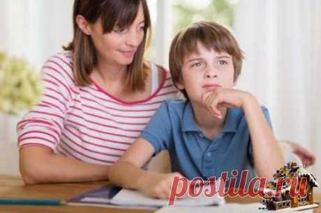 Ребенку бывает трудно самому сесть делать уроки. Как его замотивировать?