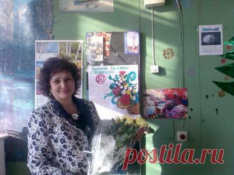Татьяна Галеева