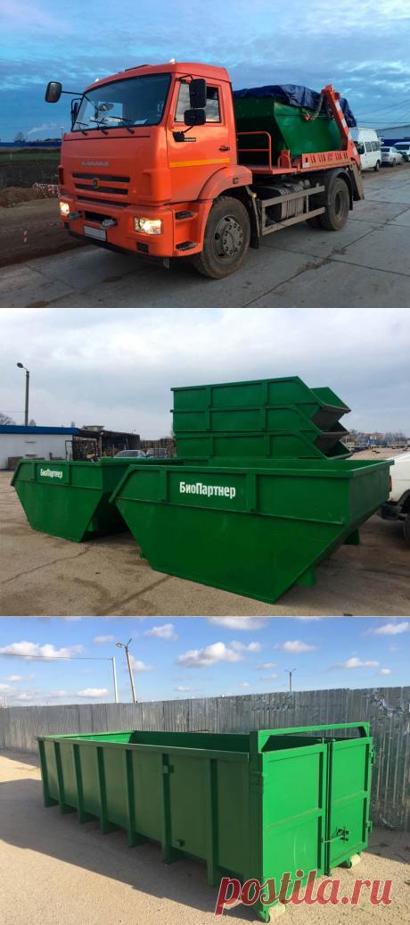 Вывоз строительного мусора в Севастополе, Симферополе и Крыму