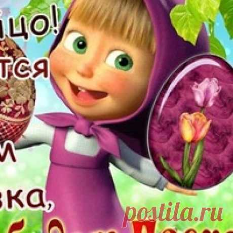 Аня-Шалапова Шалапова