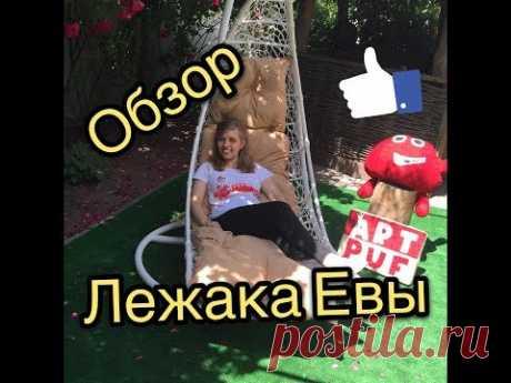 Висячий лежак из искусственного ротанга от бренда Art-Puf.com.ua