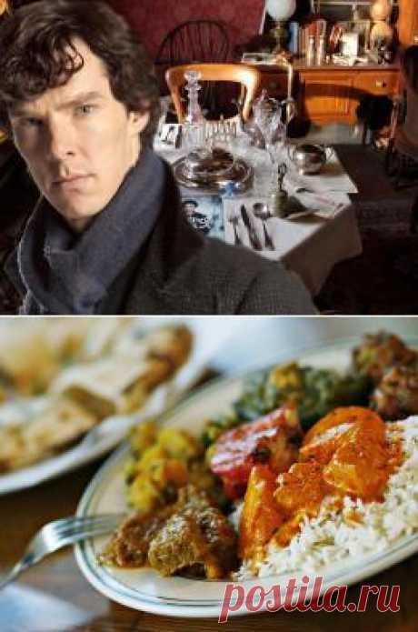 Шерлок Холмс за столом: диета гения в XIX и XXI веке - люди на кухне - Кухня - Аргументы и Факты