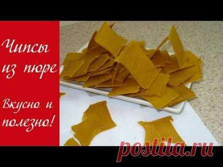 Полезные домашние чипсы