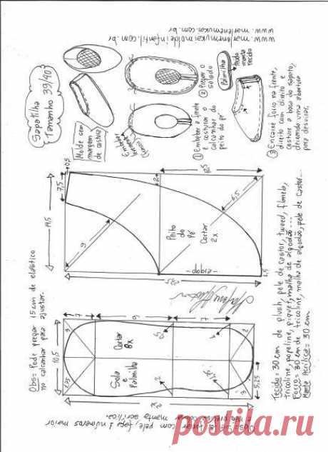 Выкройка мягких домашних балеток. Размеры 33-44 (Шитье и крой) – Журнал Вдохновение Рукодельницы