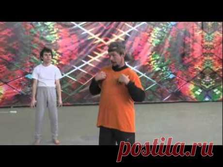 Психо-физическая система развития личности Белояр. Оздоровительная методика - YouTube