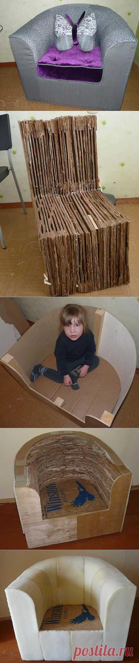 Кресло из картона.