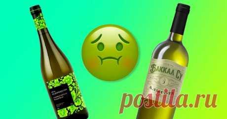 5 худших марок белого вина с коротким послевкусием и слабым ароматом Они мало в чем уступают лучшим белым винам.
