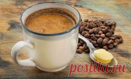 Только добавьте это в свой кофе и он станет мощным жиросжигателем! Если вы добавитеэти ингредиенты в свой кофе, вы легко сможете сбросить несколько лишних килограммов, не внося никаких изменений в ваше питаниеи образ жизни.