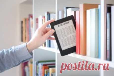 Как выбрать электронную книгу советы