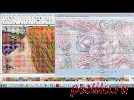 Шрифты для программ  Pattern Maker и PCStitch