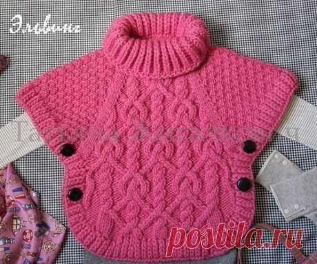 Очаровательное ПОНЧО для маленькой модницы (Вязание спицами)