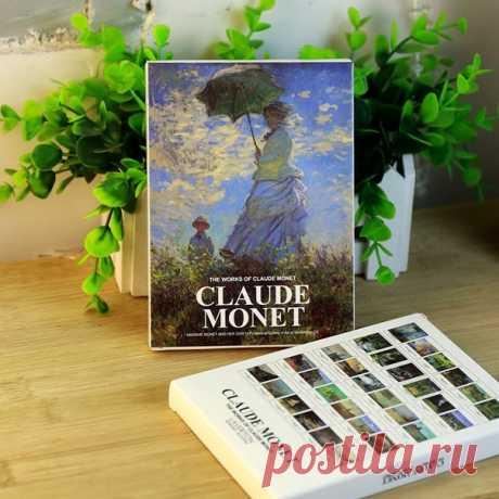 Подарочный набор открыток репродукции картин Клода Моне в наборе 30 открыток =============================   11.11 близко, кидайте товары в корзину, чтобы получить скидки до 70% в дни распродажи