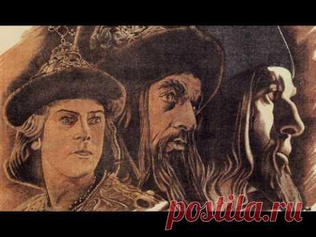 ЧТО ПЕРЕЖИЛ ИВАН ГРОЗНЫЙ В ЮНОСТИ И БЫЛ ЛИ ОН КРОВАВЫМ ТИРАНОМ ?