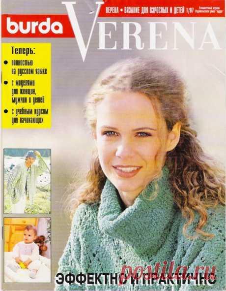 VERENA № 1\/1997