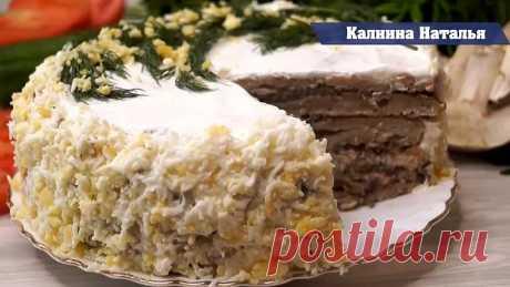 Закусочный торт Добрый Муж. Вкусно, красиво и прикольно!