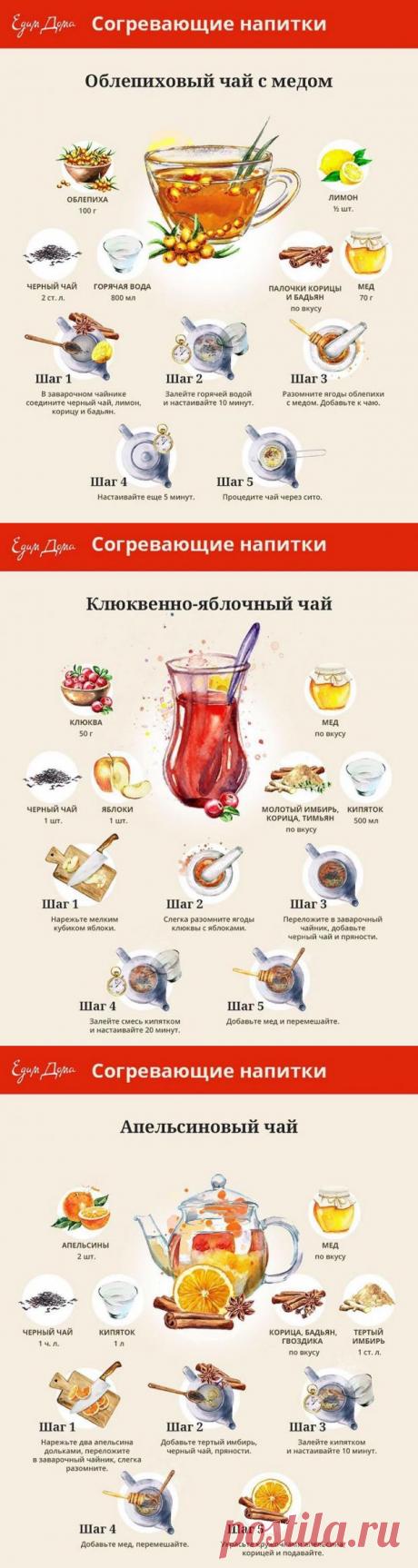 Согревающие напитки: что советует пить зимними вечерами Юлия Высоцкая - Здоровье на Joinfo.ua