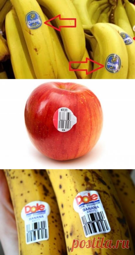 Будьте осторожны, когда покупаете бананы! Знаете ли вы, что означают эти наклейки?