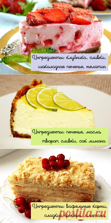 Pirozhenki y las tortas sin horno: las recetas simples y sabrosas
