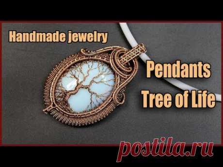 Handmade wire jewelry - Pendants Tree of Life