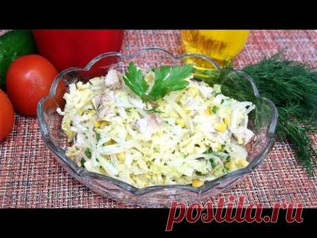 Салат с курицей и пекинской капустой Вкуснотища!!!