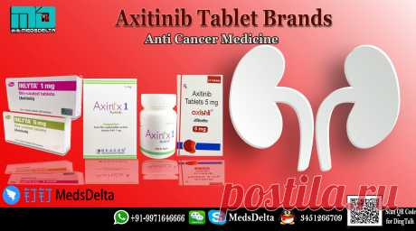 Request online Axitinib Tablet brands from MedsDelta and get discount cost. Axitinib Tablet brands incorporate Inlyta made by Pfizer, Axishil made by Shilpa federal health care and axinix made by Beacon pharma. We at MedsDelta at giving you a more extensive scope of malignant growth medication including Axitinib Tablet (strength 1mg and 5mg) at lower cost. Telephone +91-9971646666 and QQ: 3451266709 for purchase Generic Axitinib Tablet or Inlyta tablet with conveyance to nations