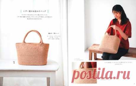 Lady Boutique Series - №4959 2020