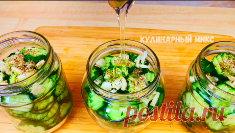 Закуска из простых огурцов, которую я готовлю всё лето каждый год (трачу не более 10 минут и вкусно очень)   Кулинарный Микс   Яндекс Дзен
