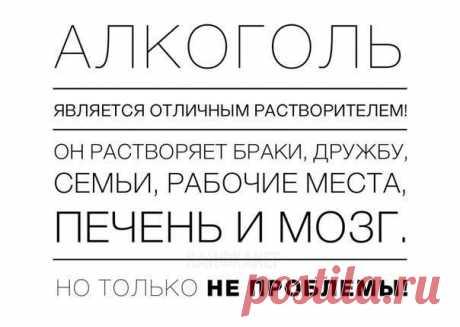 (26) ольга Анисифорова