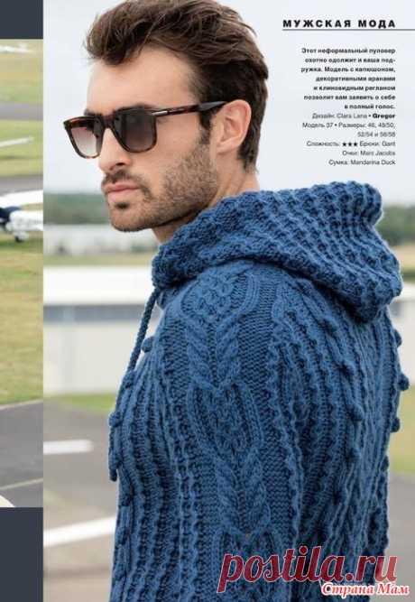. El pulóver muy de estilo de hombre de la revista Verena ³5 2017