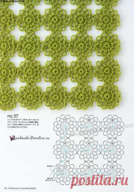 Японский журнал «Безотрывное вязание крючком » от Handmade - Paradise
