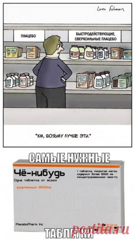 Расстрельный список препаратов — Encyclopedia Pathologica