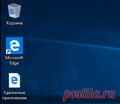 Новый запуск - автоматическая чистая установка Windows 10.